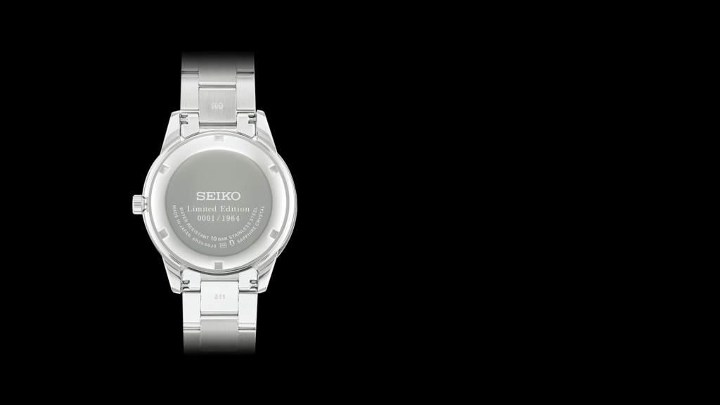 Seiko Presage Limited Edition - Prestige Line | Gioielleria Casavola Noci | fondello numero di serie | orologio da collezione